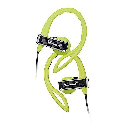 V-smart 高低音雙單體耳掛式運動款耳機