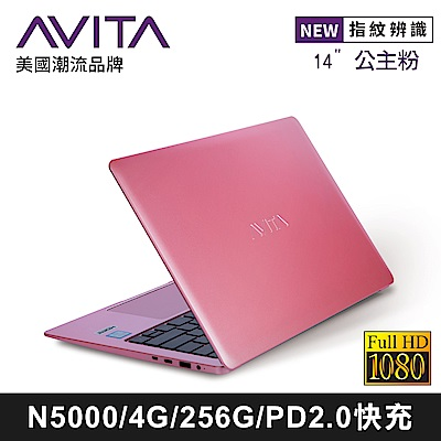 AVITA LIBER 14吋筆電 IntelN5000/4G/256GB SSD 公主粉