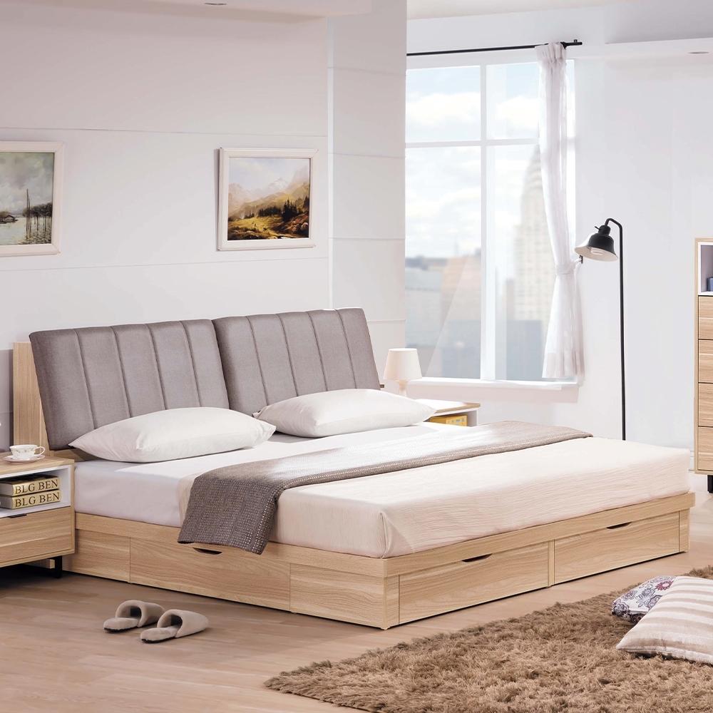 H&D 米克5尺收納床底
