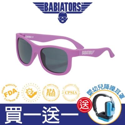 【美國Babiators】航海員系列嬰幼兒太陽眼鏡-紫藤花球 0-5歲
