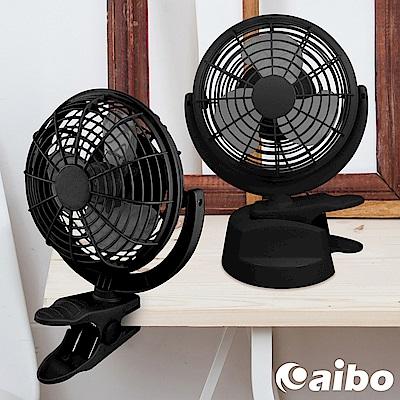 立式/桌夾 兩用USB可調速風扇(FAN-24)-黑色
