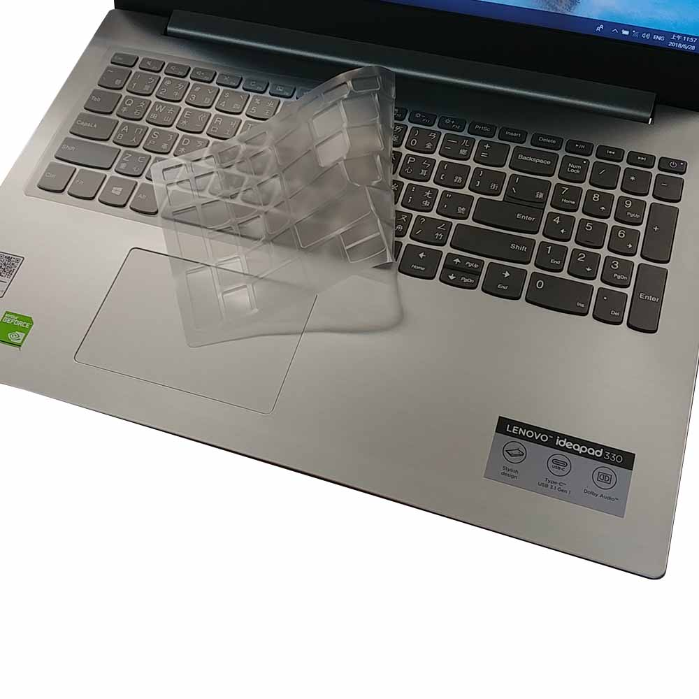 EZstick Lenovo IdeaPad 330 15 奈米銀抗菌 TPU 鍵盤膜