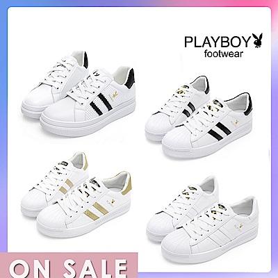 【時時樂限定】  PLAYBOY超百搭經典小白鞋-7款可選