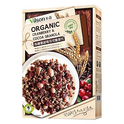 米森Vilson 有機蔓越莓可可脆麥片(350g/盒)