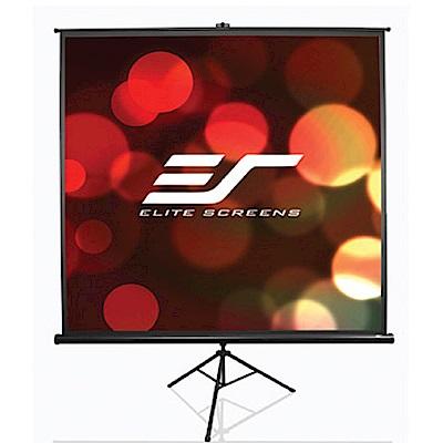 Elite Screens 億立銀幕119吋 1:1 三腳支架布幕 T119UWS1