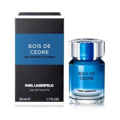 *Karl Lagerfeld 卡爾靛藍雪松男性淡香水50ml+隨機品牌小香x2