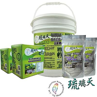 琉璃天 正台灣生產 1號奈米技術有機質複合肥料/均肥(5包/盒)