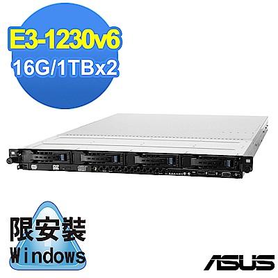 ASUS RS300-E9 E3-1230v6/16G/1TBx2/FD