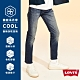 Levis男款上寬下窄512 Taper低腰窄管牛仔褲Cool Jeans product thumbnail 2