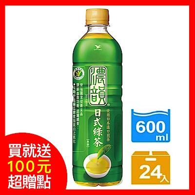 [買就送100元超贈點] 濃韻 日式綠茶(600mlx24入)