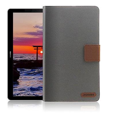 XM HUAWEI MediaPad T3 10 9.6吋 微笑休閒風支架皮套