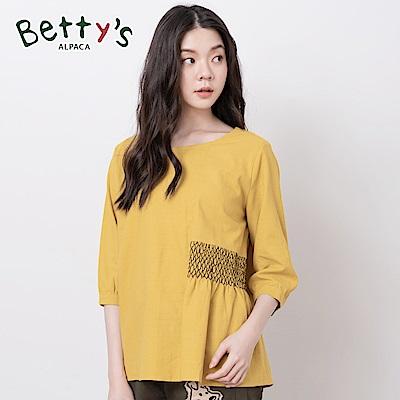 betty's貝蒂思 純色圓領後扣七分袖上衣(淺黃)
