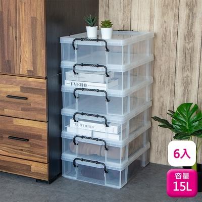 聯府沙發整理箱15L(6入)床底收納箱K15