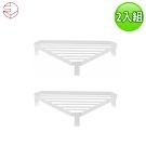 日本霜山 廚房用收納三角置物鐵架(白色)2入組