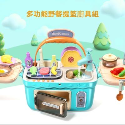 CuteStone 兒童野餐烤肉玩具
