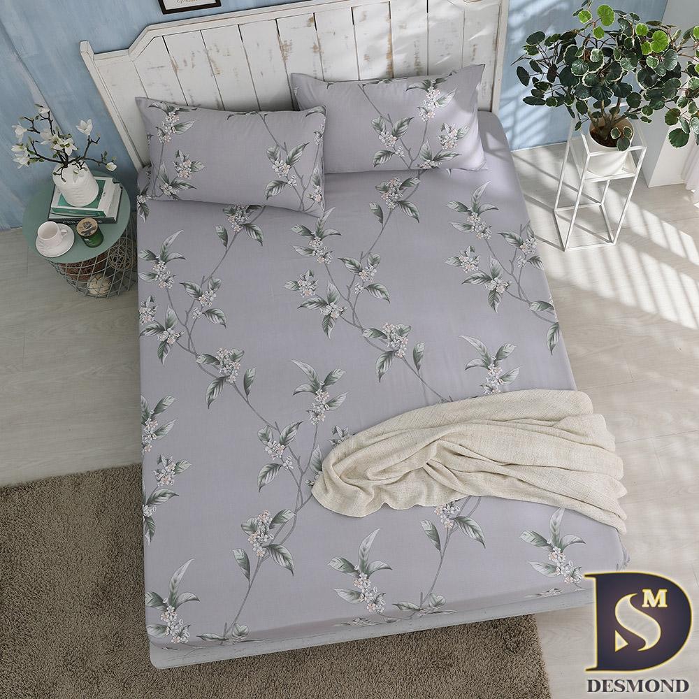 岱思夢 3M天絲床包枕套組 加高35CM 單/雙/加/特大 均一價 多款任選M2 (醉沉香)