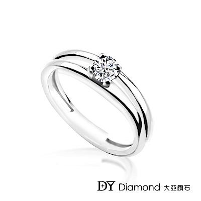 DY Diamond 大亞鑽石 18K金 0.15克拉  造型鑽石女戒