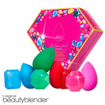 beautyblender 原創美妝蛋璀璨炫曜加冕組