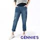 Gennies奇妮-高棉抓破直筒牛仔褲-深藍(T4H11) product thumbnail 1