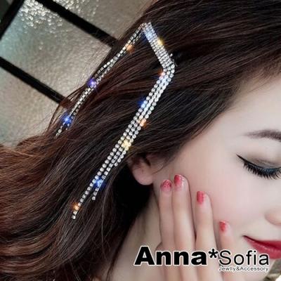 【滿額再7折】AnnaSofia 雙流蘇鍊鑽 純手工小髮夾邊夾(銀系)