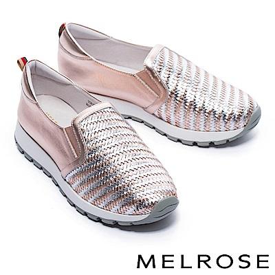 休閒鞋 MELROSE 迷人魅力異材質拼接全真皮厚底休閒鞋-粉