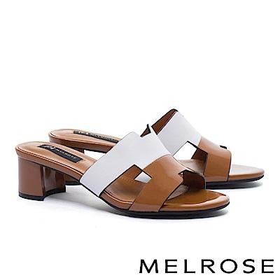 拖鞋 MELROSE 經典時髦撞色拼接造型漆皮粗高跟鞋-咖