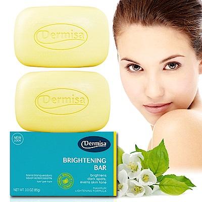 Dermisa日本熱銷淡斑嫩白皂2入組★市價1300