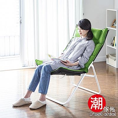 Cest Chic-Life traveler生活旅人折疊躺椅-橄欖綠
