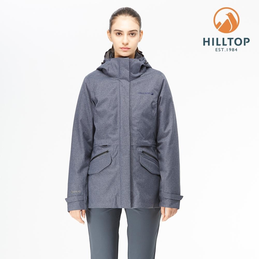 【hilltop山頂鳥】女款GORE-TEX防水透氣3合1拆袖羽絨短大衣F22F07深灰/黑美人