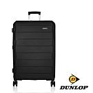 DUNLOP CLASSIC系列-24吋超輕量PP材質行李箱-黑 DU1014224-02