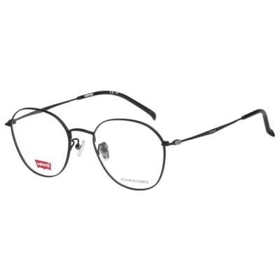 Levi s 光學眼鏡 (黑色)LV7007F