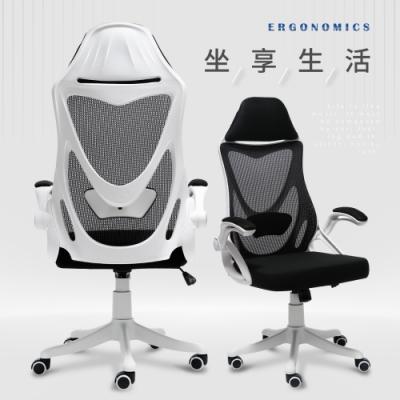 [時時樂限定]IDEA 新一代人體工學電腦椅(PU靜音滑輪)