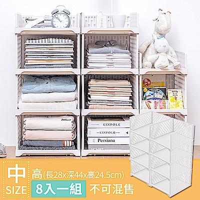 【Mr.box】日式抽取式可疊衣櫃收納架(中款高 8件組)-北歐白