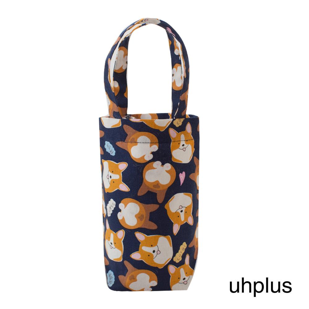 [限時搶] uhplus / Blomur 隨行環保飲料袋(長版)