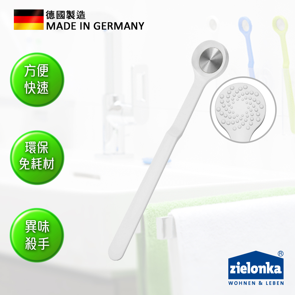 德國潔靈康 zielonka 三合一口腔除味刮舌板(白色)