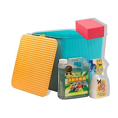 【潔神】皮革啵亮組 皮革清潔保養 洗車工具組