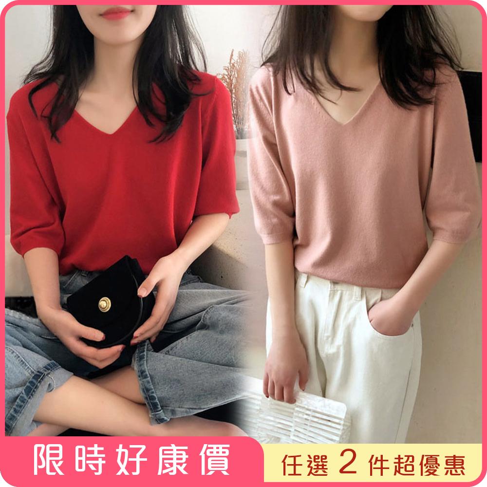[超值2件組]初色  V領五分袖針織衫-共6色-(任選2件)