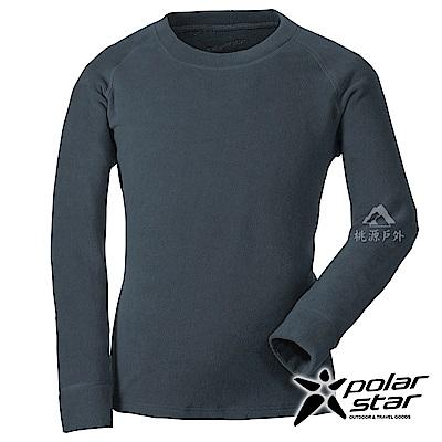 PolarStar 中性 圓領刷毛保暖衣『深藍』 P18207