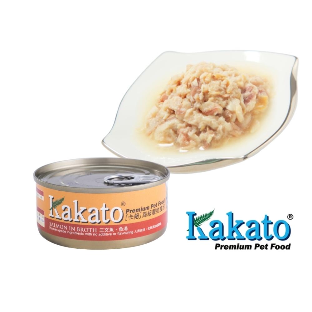 Kakato 卡格餐食罐 (鮭魚高湯)70g  鮮食 貓狗共食  貓罐 狗罐 天然罐 挑食