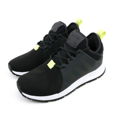 ADIDAS X_PLR SNKRBOOT男休閒鞋-CQ2427黑