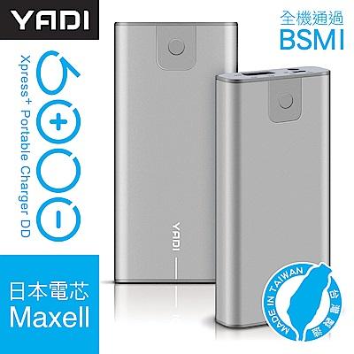 YADI 6000 DD 行動電源/BSMI/台灣製造/鋰聚電池/輕量鋁製-鋼鐵灰