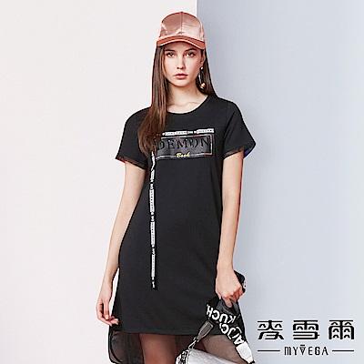 【麥雪爾】標語織帶拼接休閒洋裝