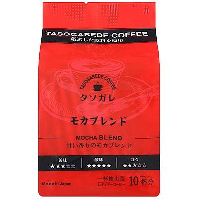 隅田川 庭園咖啡-摩卡(紅)(80g)