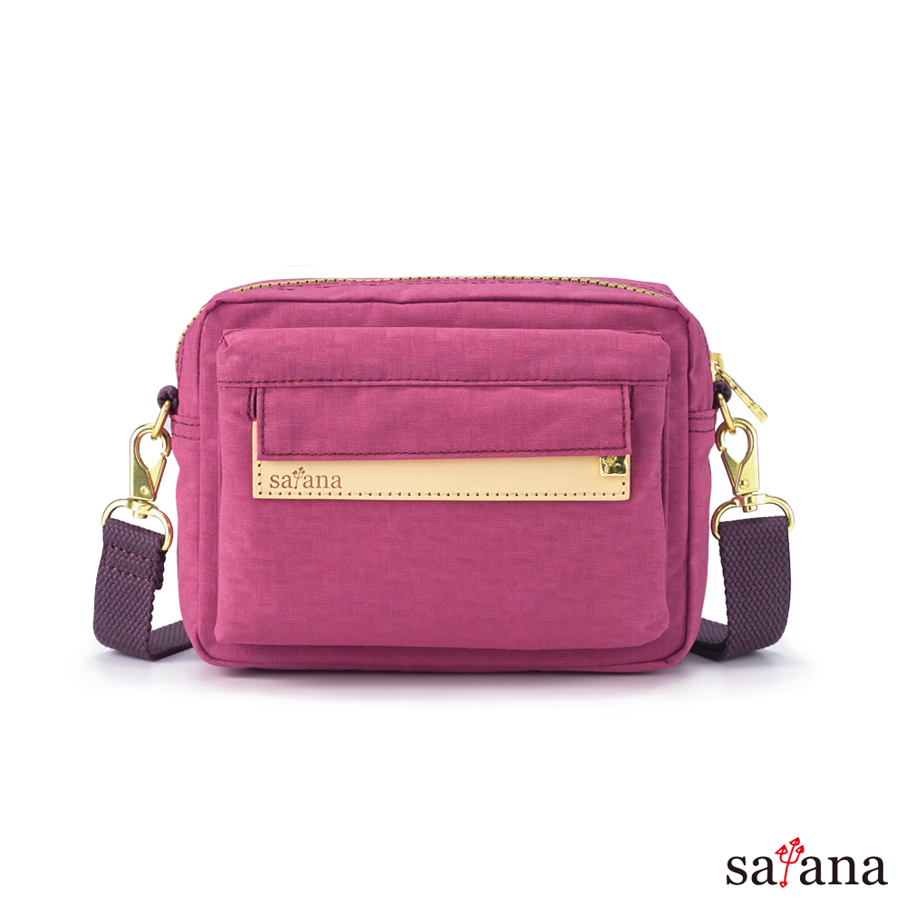 satana - Soldier 隨行斜肩包/腰包 - 霧紫紅