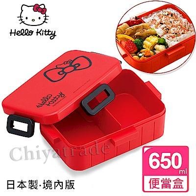 Hello Kitty 可愛蝴蝶結便當盒 保鮮餐盒 辦公旅行通用 650ML-紅