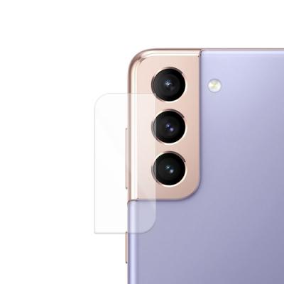 Metal-Slim Samsung Galaxy S21 5G 鏡頭玻璃保護貼