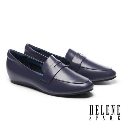 低跟鞋 HELENE SPARK 復刻經典全真皮內增高樂福低跟鞋-藍