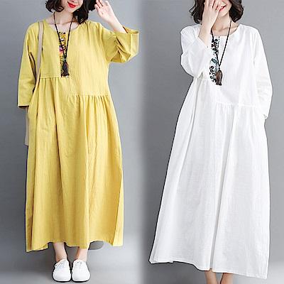 純色寬鬆連衣裙-共2色(M-2XL可選)    NUMI  森