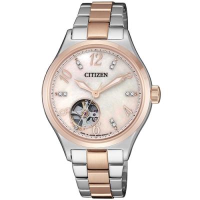 CITIZEN星辰 白蝶貝優雅開芯晶鑽機械腕錶(PC1006-84D)-34mm