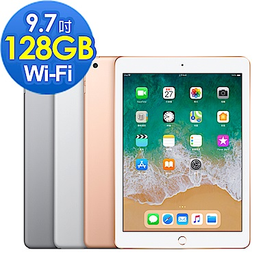 Apple 全新 2018 iPad Wi-Fi 128GB 9.7吋 平板電腦